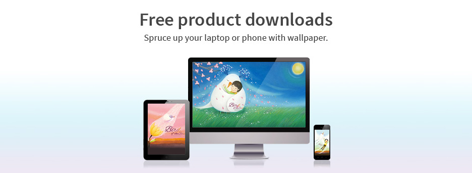Free product downloads