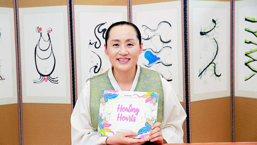 Give a Heartfelt Gift of Healing with This Coloring Book by a Tao Master