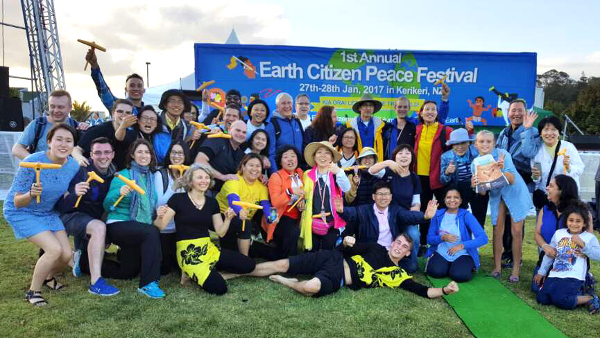Unity & Harmony Among All at the 1st Annual Earth Citizen Peace Festival