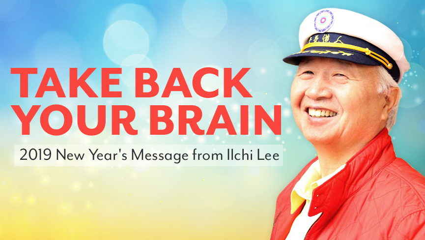 2019 New Years Message Take Back Your Brain