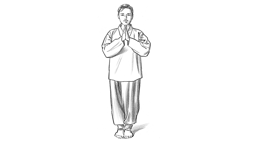Qigong Exercise: One Beginning Pose