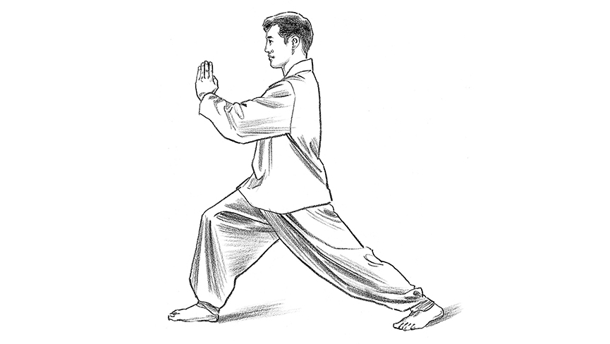 Qigong Exercise: One Earth Pose