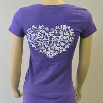 Love CBK V-Neck T-Shirt (Violet)