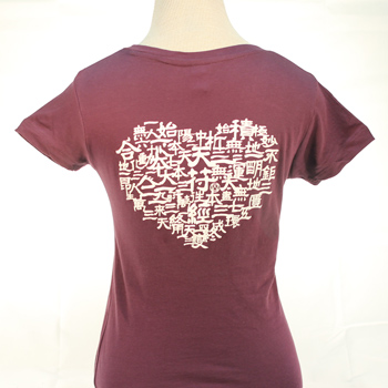 Love CBK V-Neck T-Shirt (Plum)