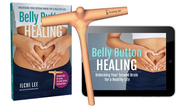 Belly Button Healing Kit