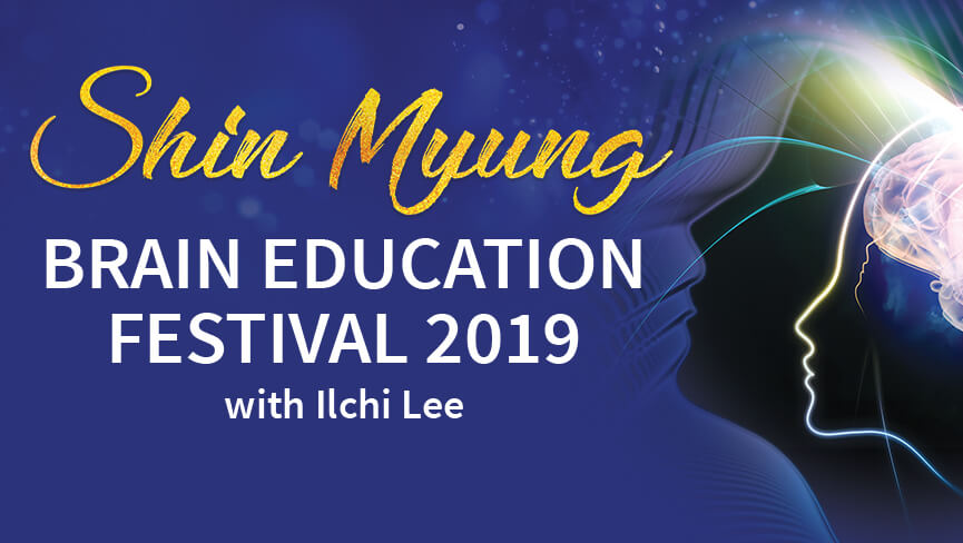 2019 ShinMyung Brain Education Festival