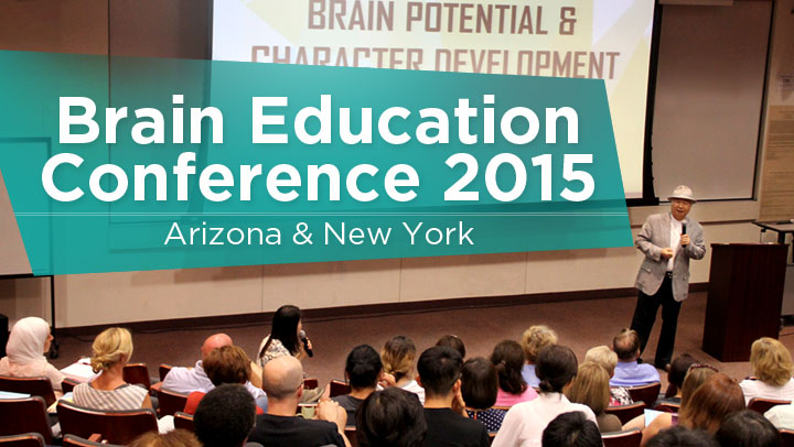 Brain Education Conference Series 2015 Lectures in Arizona & New York  with Ilchi Lee, Dave Beal, Dr James Westphal