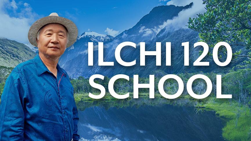 Ilchi 120 School