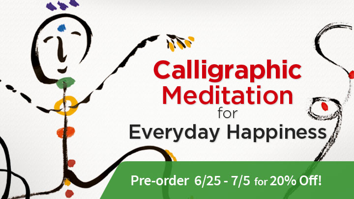 Ilchi Lees Calligraphic Meditation Is Now Available in Audio and Video