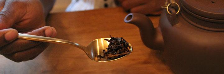 Hwangchil Tea Loose Leaves