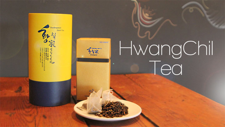 From East to West: How to Prepare Hwangchil Tea