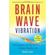 Brain Wave Vibration (Expanded edition)