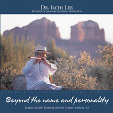 Beyond the Name and Personality Live Lecture CD