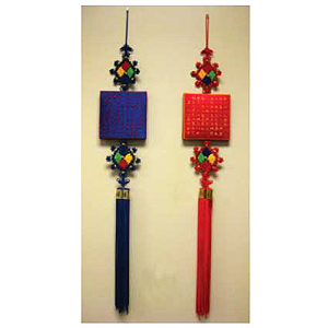 Chunbukyung Knot Set