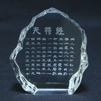 ChunBuKyung Rock Crystal