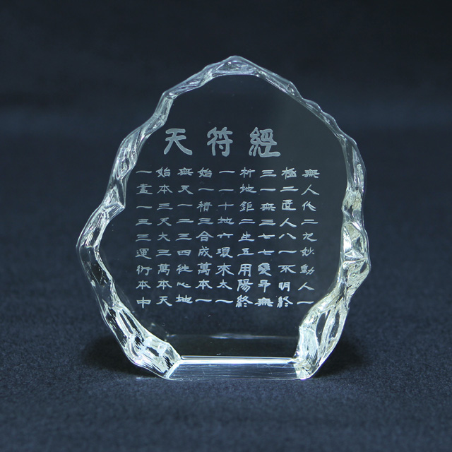 ChunBuKyung Rock Crystal