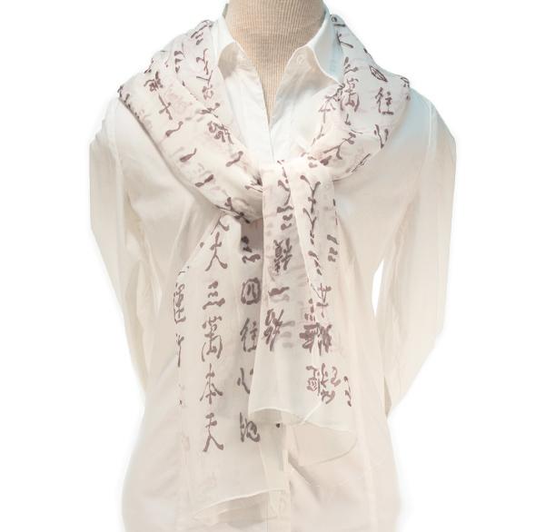 ChunBuKyung Scarf 100 Silk