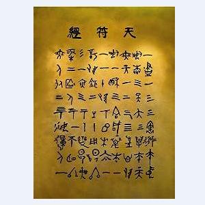 Chunbukyung Wall Scroll Banner (Small)