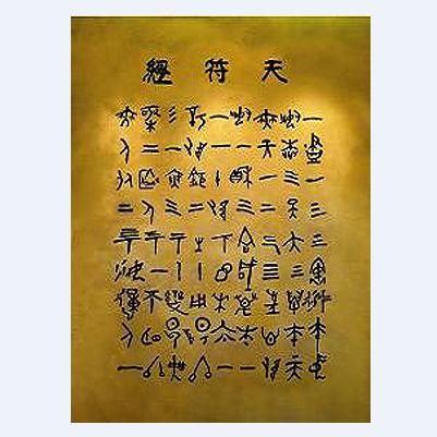 Chunbukyung Wall Scroll Banner Small