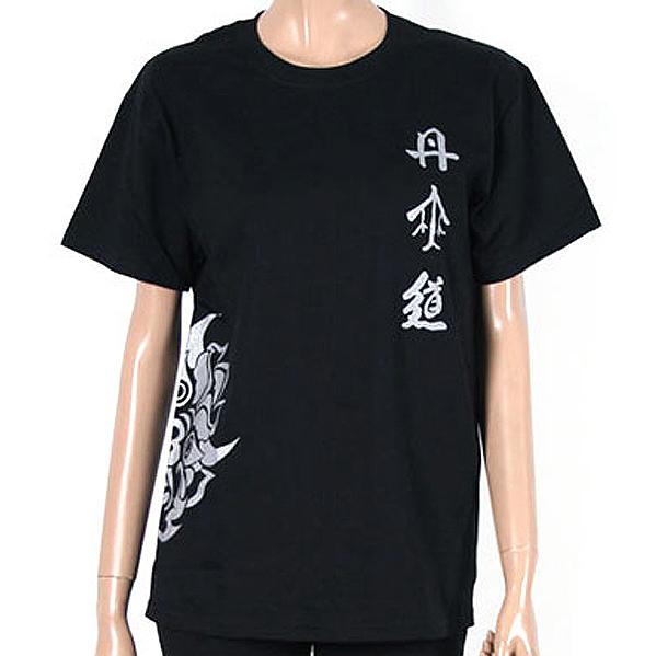 DahnMuDo Tshirt Roundneck Black