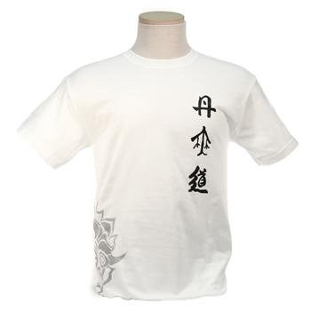 DahnMuDo T-shirt (Roundneck) White