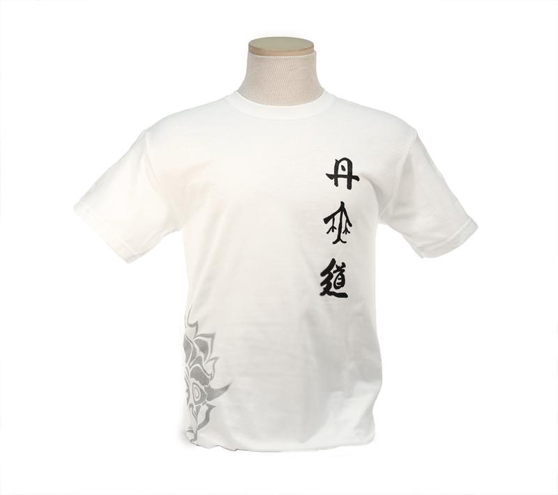 DahnMuDo Tshirt Roundneck White