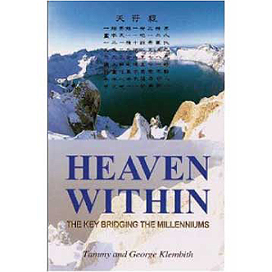 Heaven Within: the Key Bridging the Millenniums