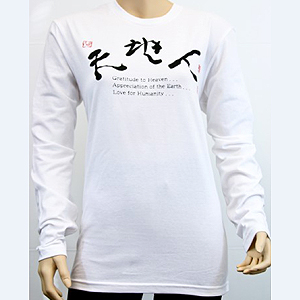 Ilchi Calligraphy Long Sleeve Shirt (Chun Ji In)