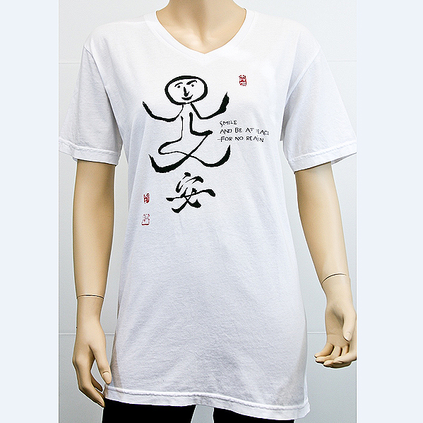 Ilchi Calligraphy Tshirt AhnSmile