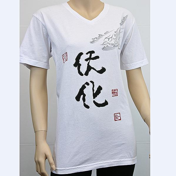 Ilchi Calligraphy Tshirt Chun Hwa