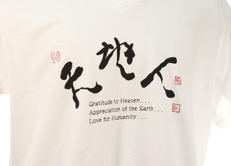 Ilchi Calligraphy Tshirt Chun Ji In