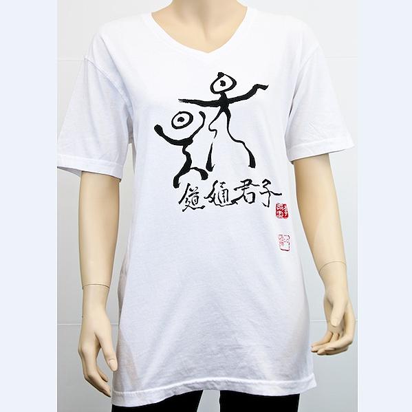 Ilchi Calligraphy Tshirt Do Tong Gun Ja