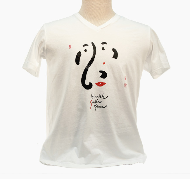 Ilchi Calligraphy Tshirt Wise Smiling Face