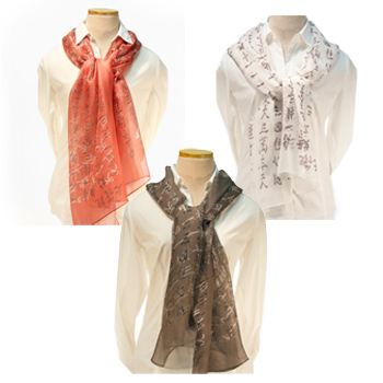ChunBuKyung Scarf - 100% Silk