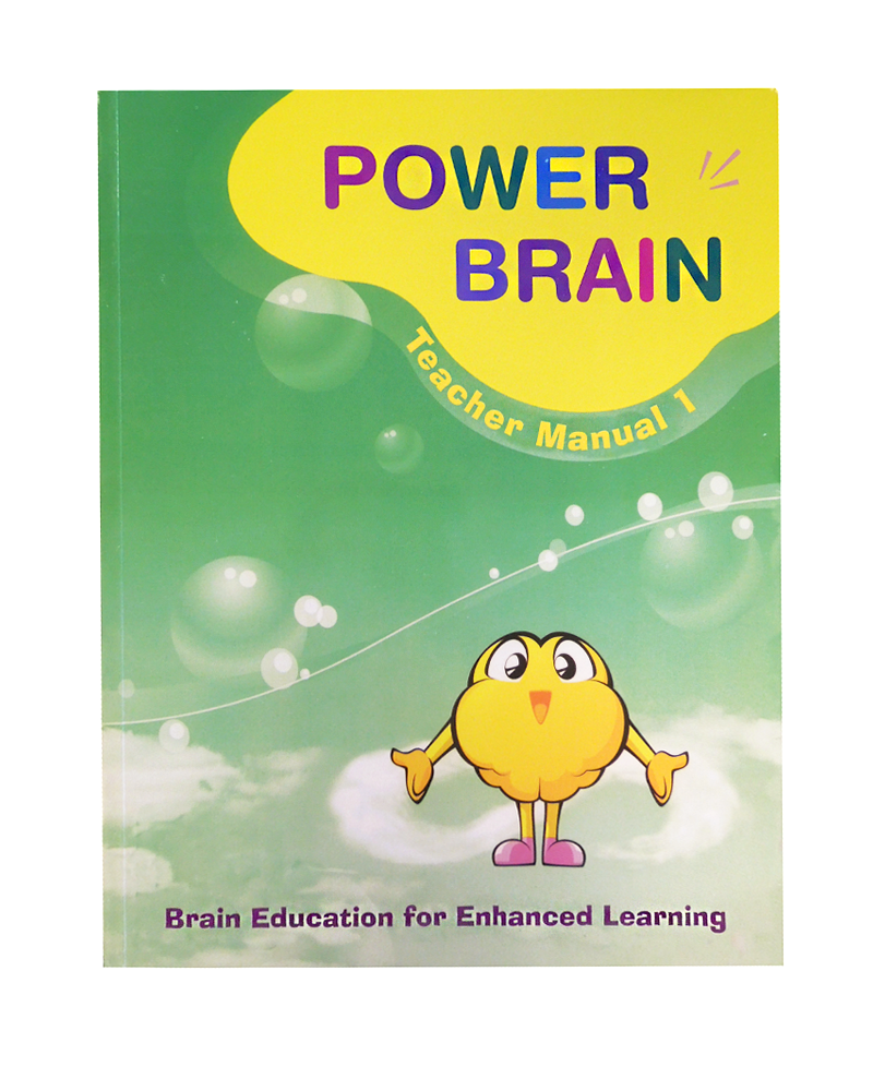 Power Brain Certification Level 1 Materials Teachers Manual Student Workbook BE Binder
