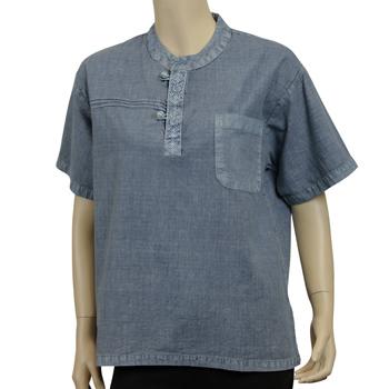 Summer Breeze Shirt - Nautical Blue (Unisex)