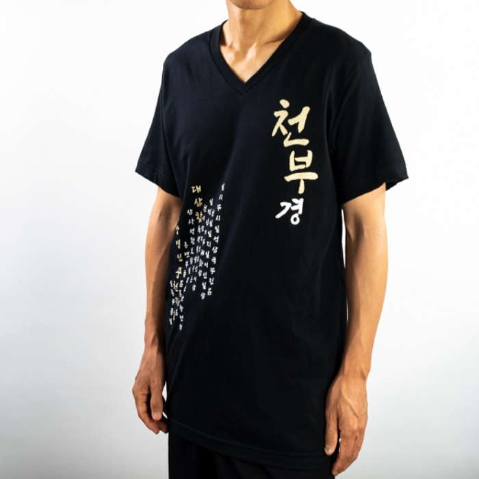 Korean CBK Tshirt Black