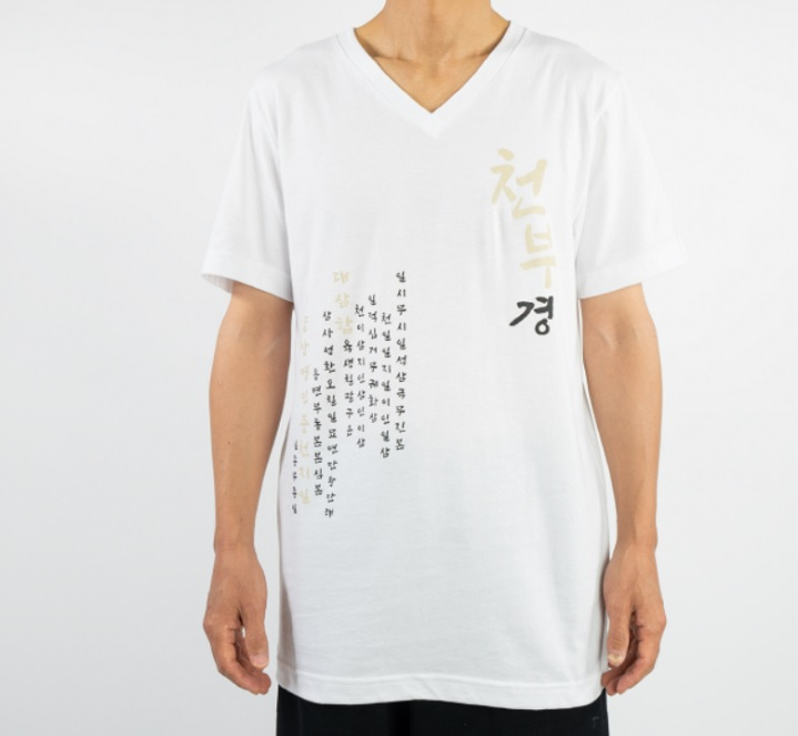 Korean CBK T-shirt (White)