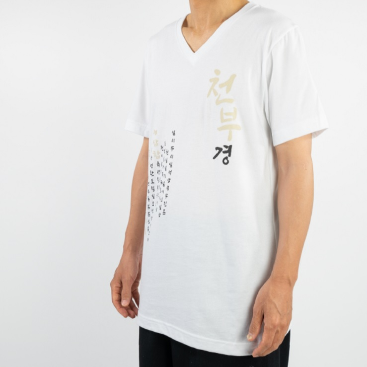 Korean CBK Tshirt White