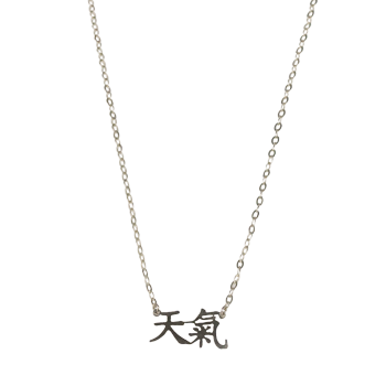 """Divine Energy Sterling Silver Necklace (26"""" chain)"""