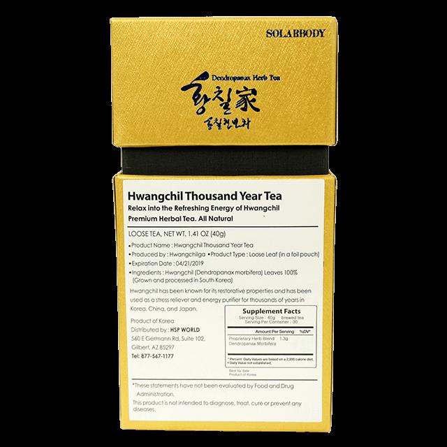 Hwangchil Tea Finest Loose Leaf 40g