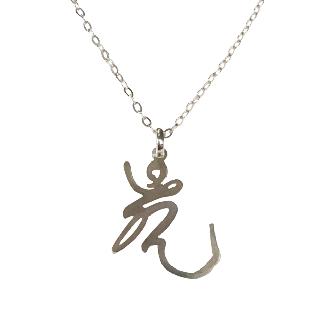 Qi Energy Sterling Silver Necklace 22 chain