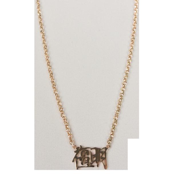 Okum Shinmyung Necklace 56cm