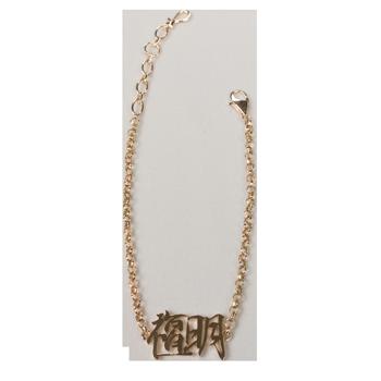 Okum Shinmyung Bracelet