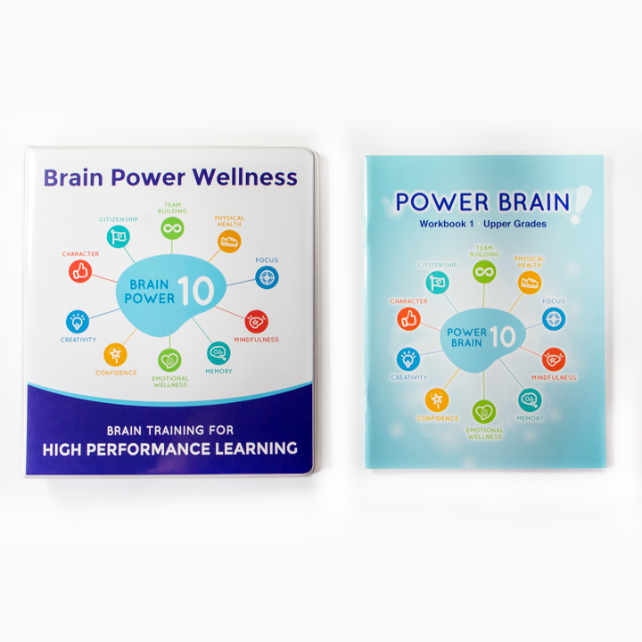 Power Brain Certification Level 1 Materials Teachers Manual and Student Workbook Old