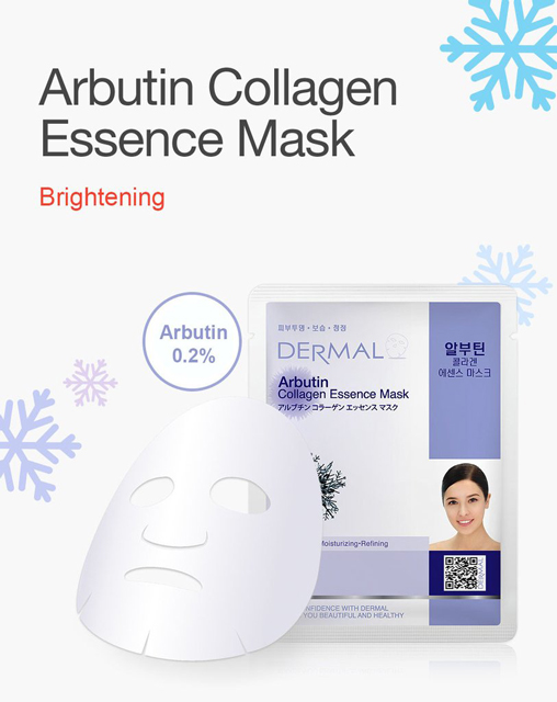 Collagen Essence Face Masks 16 pack
