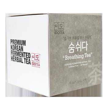 """Breathing Tea"" for Stress Relief - Korean Fermented Herbal Tea"