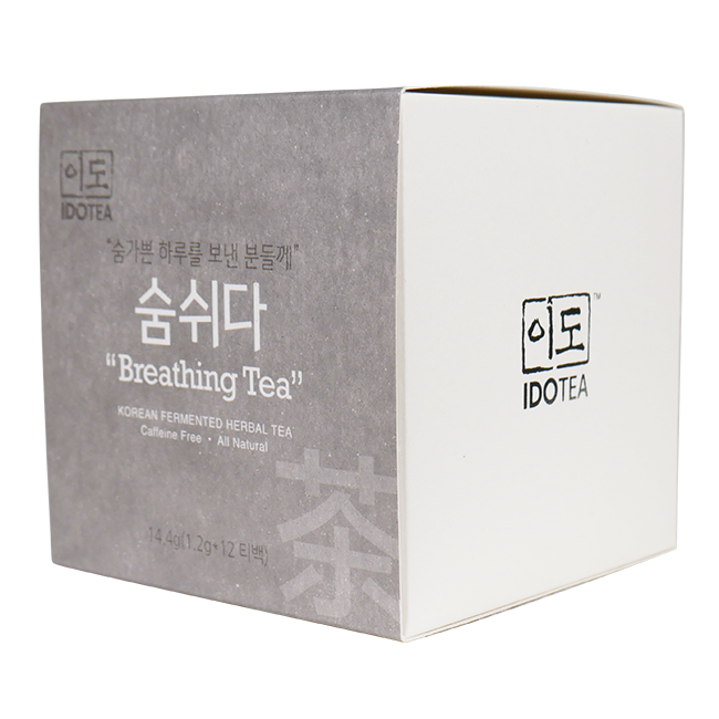 Breathing Tea for Stress Relief Korean Fermented Herbal Tea